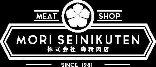 株式会社森精肉店